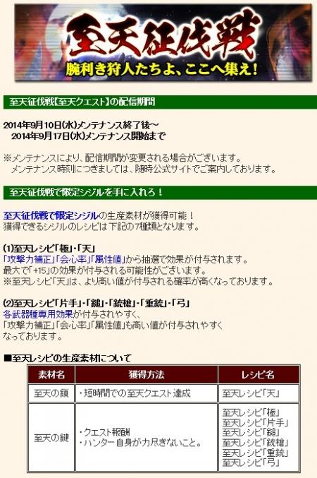 2014y09m10d_163504816.jpg