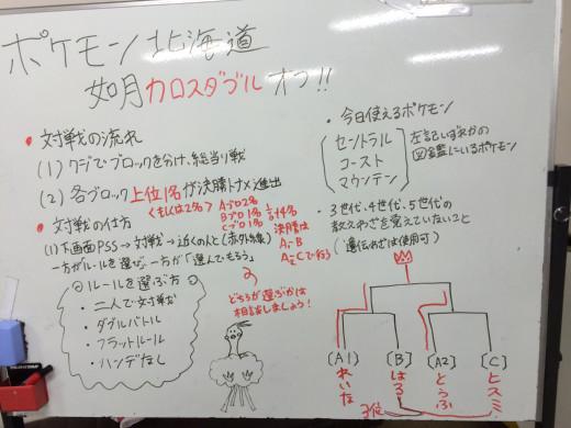 本オフ20142