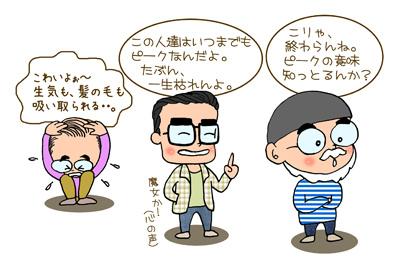 ビ魔女_mini