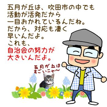 雑草かり_mini