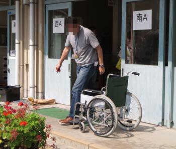 車椅子説明