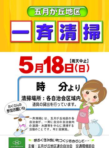 2014_mini.jpg