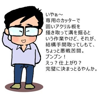 3_20140327094114aff.jpg