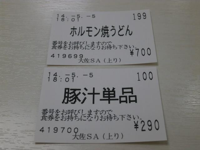 515.jpg