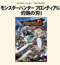 0221_frontier_title.jpg