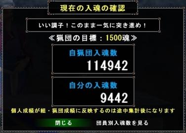 0309入魂数