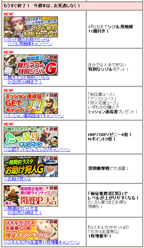 20140329010519bb5.png