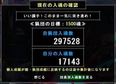 0401入魂数