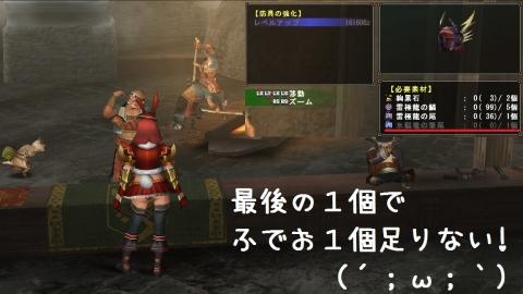 0404レビ剣頭02