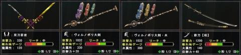 0427イベ武器01