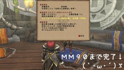 0429棍MM