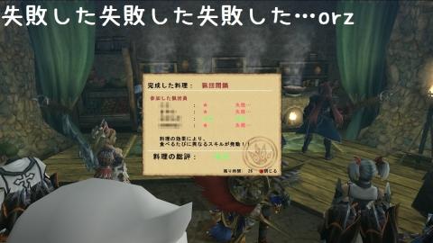 0501料理03