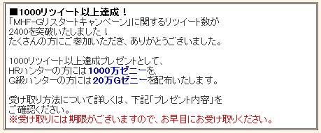 20140522023620ba0.jpg