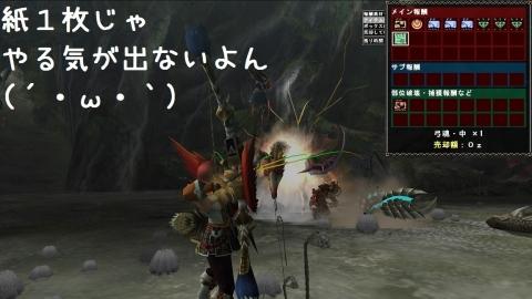 0529夜シクレ蒼ヒプ