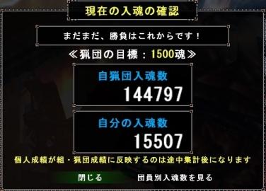 0601入魂数