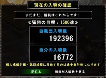 0602入魂数