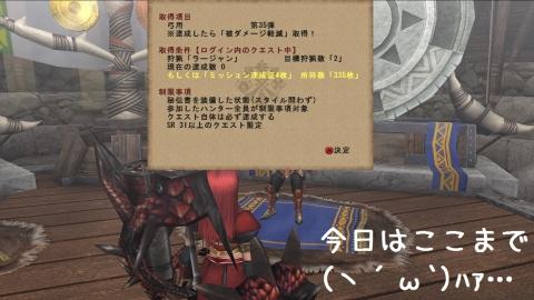 0624弓MM
