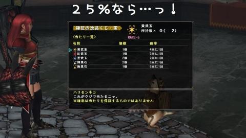 0626くじ01