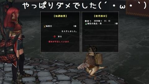 0626くじ02
