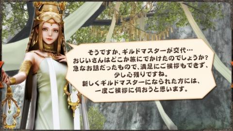 0711証言-歌姫