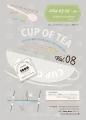 cup8_S.jpg