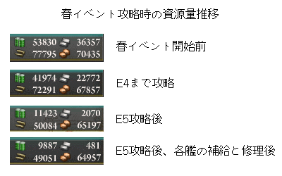 20140501_06.png