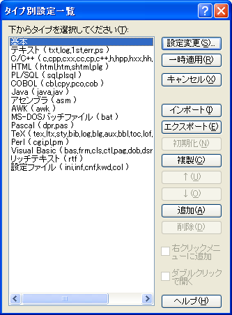 20140819_03.png