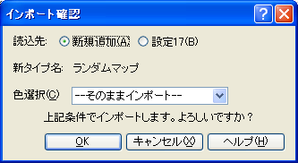 20140819_06.png
