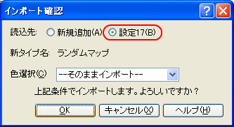 20140819_07.png