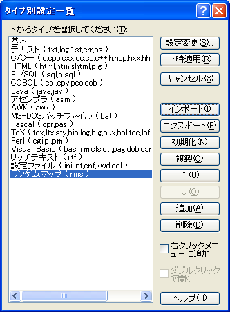 20140819_09.png
