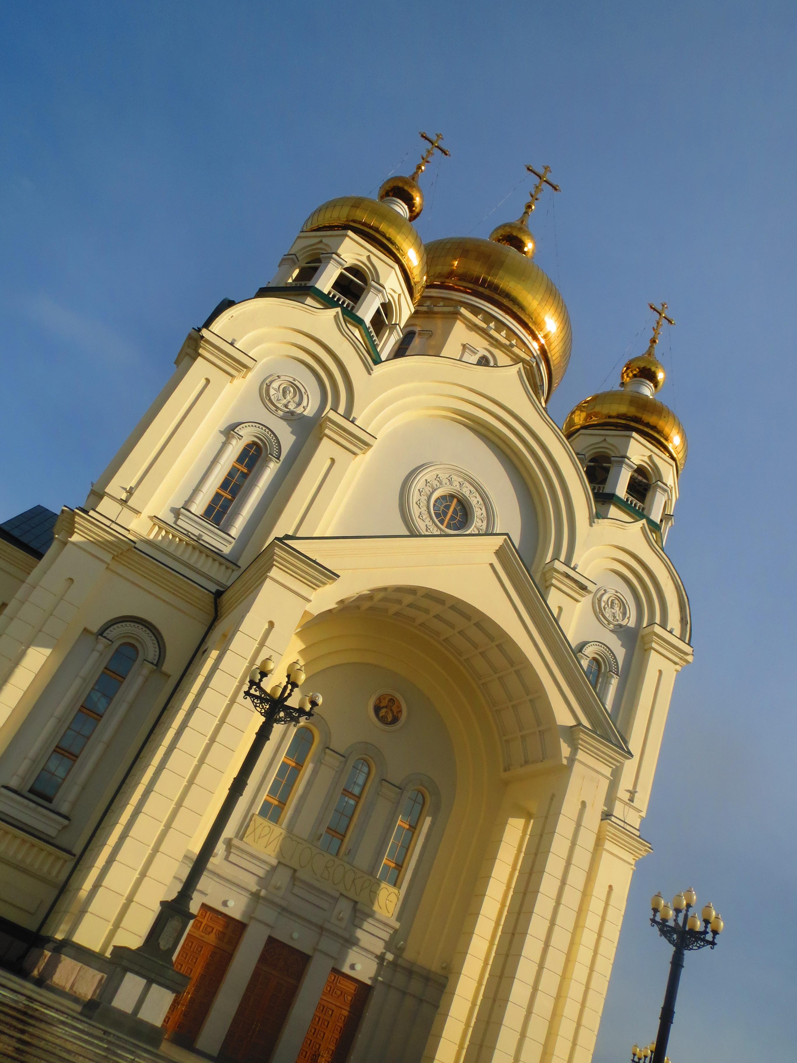 極東ロシア旅行