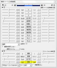 メリゴ004-3
