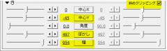 斜めクリッピングA01-06