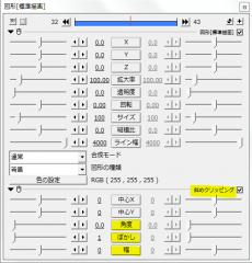 斜めクリッピングA01-10