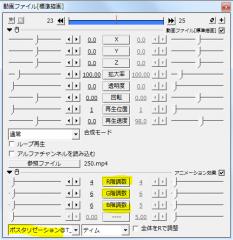 ポスタリゼーション005