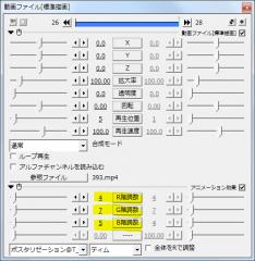 ポスタリゼーション010