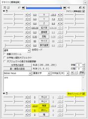 斜めクリッピングを使ったテキストモーション010