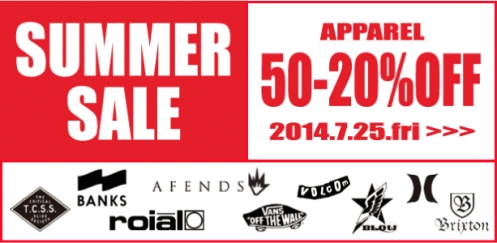 summersale613hp - コピー