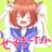 ______seruki500_normal.png