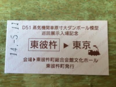 s-IMG_2578.jpg