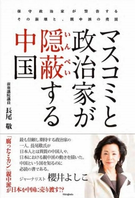 長尾たかし氏 新刊