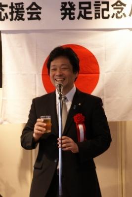佐藤正久 大阪応援会 発足パーティ 010