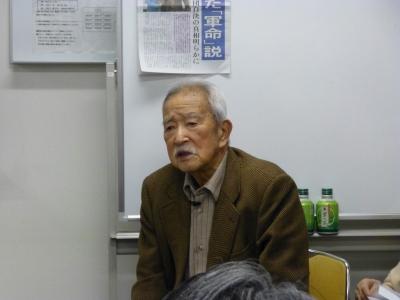 梅澤裕(ゆたか)元陸軍少佐002