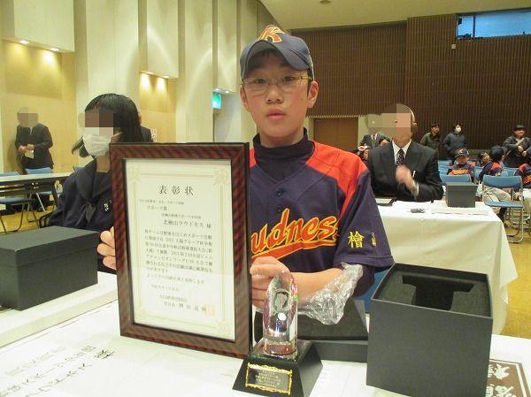 2014-2-28-表彰式-011