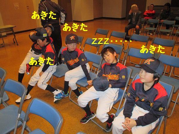 2014-2-28-表彰式-017