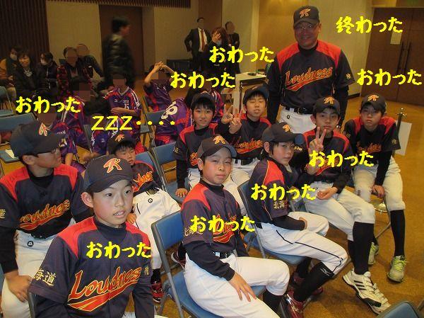 2014-2-28-表彰式-018