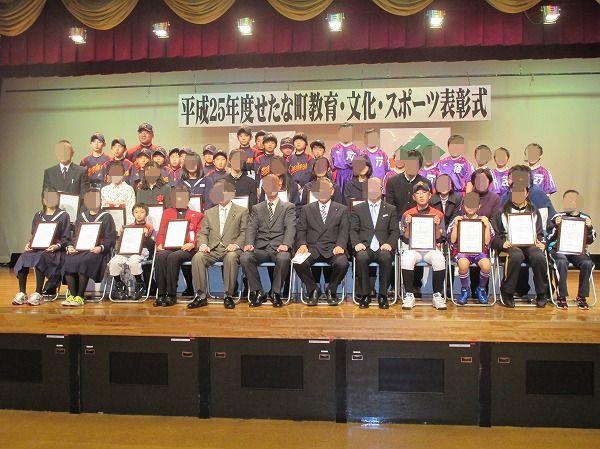 2014-2-28-表彰式-022