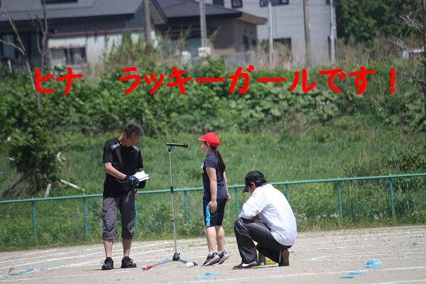 2014-6-1-北小運動会-012