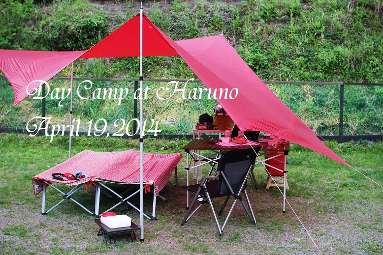 IMG_6830First Camp at Haruno b
