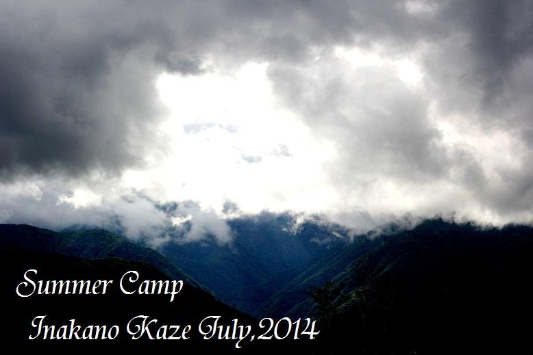 IMG_9873Inakano Kaze July 5,2014